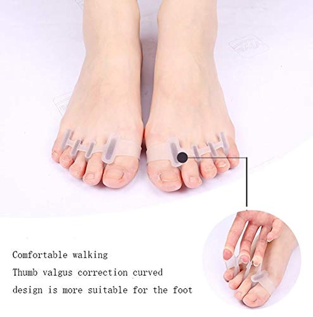 流産アウターオーナー足装具、ジェル足ストレッチャー、足に適したセパレータインスタント治療親指外反母趾コレクター