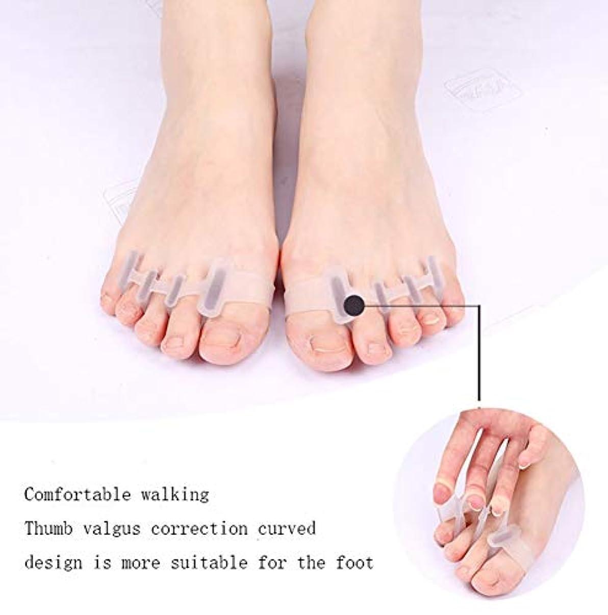 挽く米ドルゴールデン足装具、ジェル足ストレッチャー、足に適したセパレータインスタント治療親指外反母趾コレクター
