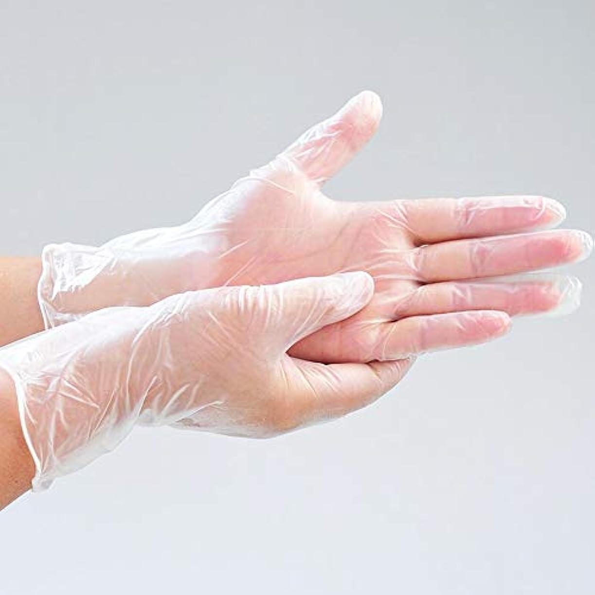 グラスオーガニック噴出するOWSOO 使い捨てグローブ 使い捨て透明PVC手袋 パウダーフリー 肥厚 防水用 実用 衛生 使い捨て手袋 高温抵抗 引張抵抗 実験室 歯科 炊事 家事 バーベキュー ケータリング ホーム用 透明 100ピースM