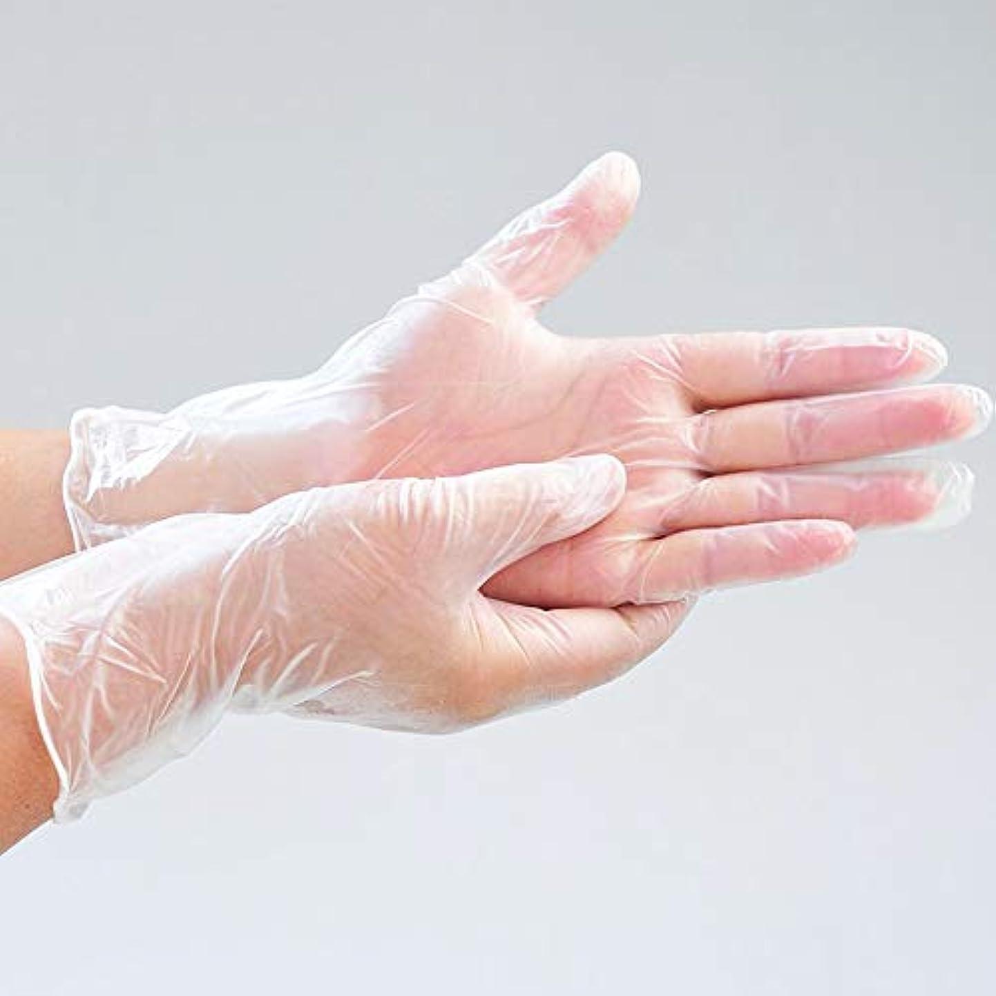 OWSOO 使い捨てグローブ 使い捨て透明PVC手袋 パウダーフリー 肥厚 防水用 実用 衛生 使い捨て手袋 高温抵抗 引張抵抗 実験室 歯科 炊事 家事 バーベキュー ケータリング ホーム用 透明 100ピースM