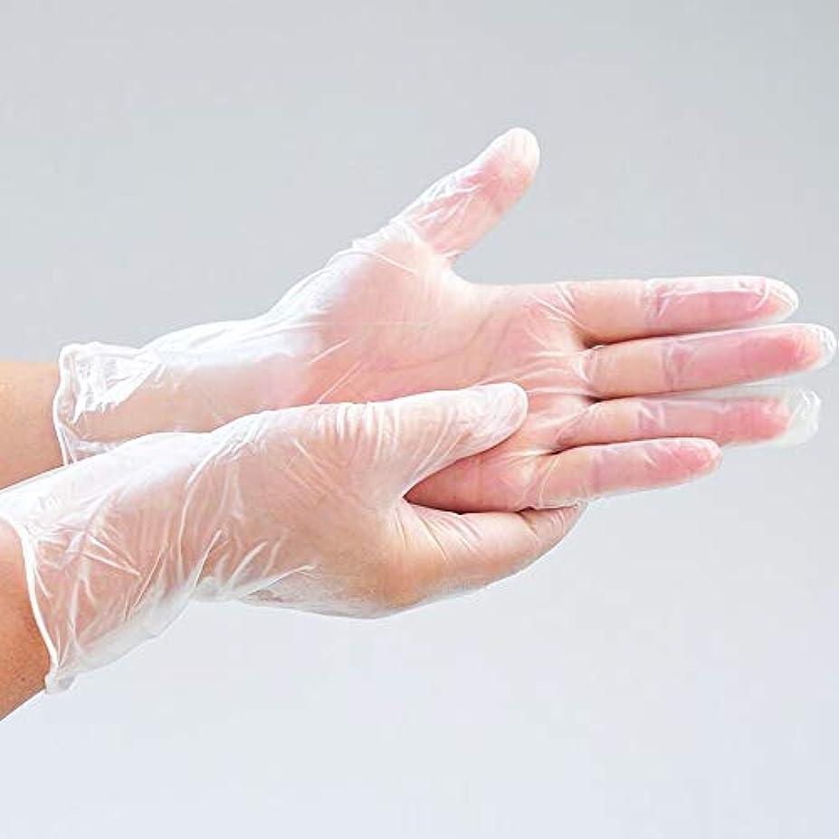 欠陥ジャムうぬぼれOWSOO 使い捨てグローブ 使い捨て透明PVC手袋 パウダーフリー 肥厚 防水用 実用 衛生 使い捨て手袋 高温抵抗 引張抵抗 実験室 歯科 炊事 家事 バーベキュー ケータリング ホーム用 透明 100ピースM