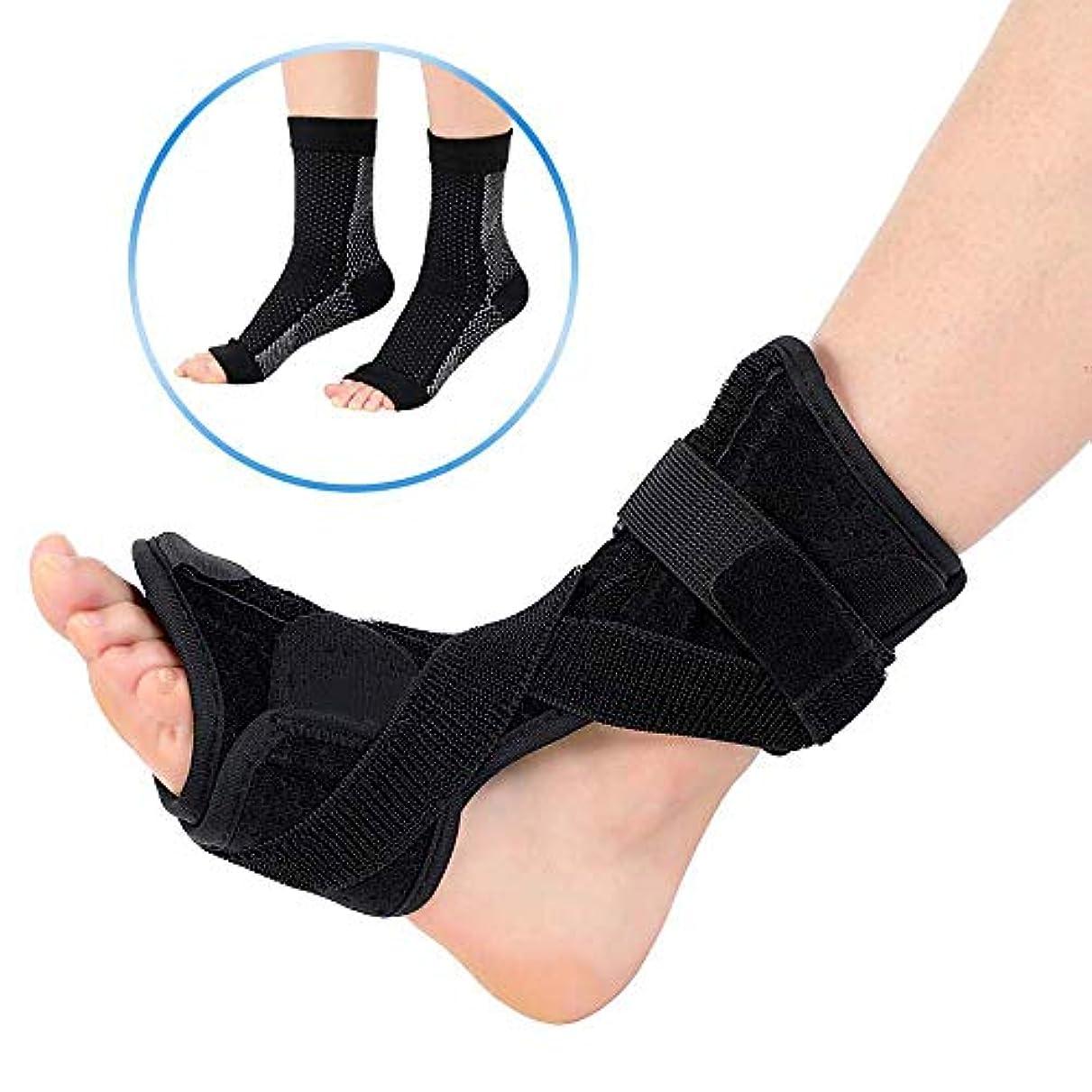 gundoop 足首サポーター 固定 捻挫対策 垂れ足矯正 捻挫?怪我防止 足底筋膜炎 痛み軽減 助用靴下付き 調節可能 屈曲可能なアルミボード入り 関節 靭帯 保護 通気性抜群 男女兼用