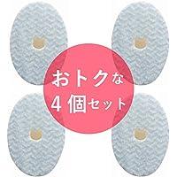 猫壱(necoichi) ヌルヌル汚れも洗剤なしでキレイに落とす食器用スポンジ 4個パック
