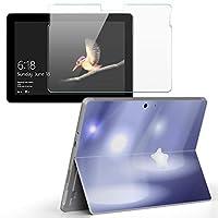 Surface go 専用スキンシール ガラスフィルム セット サーフェス go カバー ケース フィルム ステッカー アクセサリー 保護 クール シンプル 星 002286