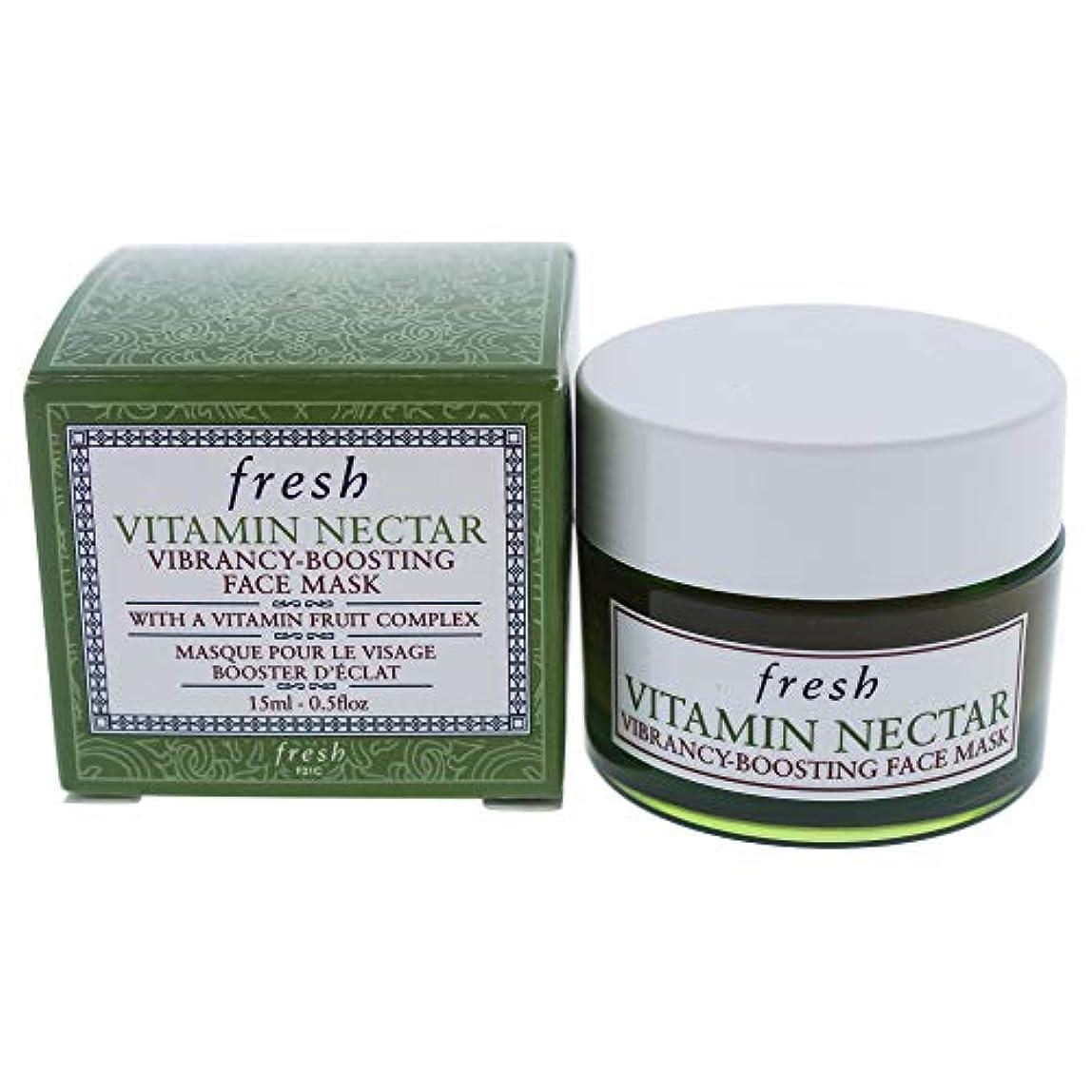 飢えた支給基準Vitamin Nectar Vibrancy-Boosting Face Mask