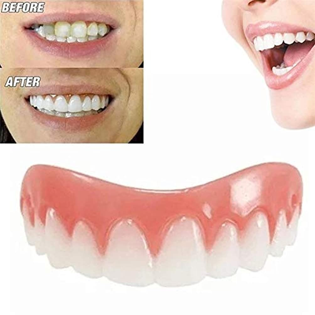 構成苦しむみなす30個完璧な笑顔のベニヤ偽の歯アッパー偽の歯のカバー悪い歯のための歯のためのあなたに与えます完璧な笑顔のベニヤ - ワンサイズフィット