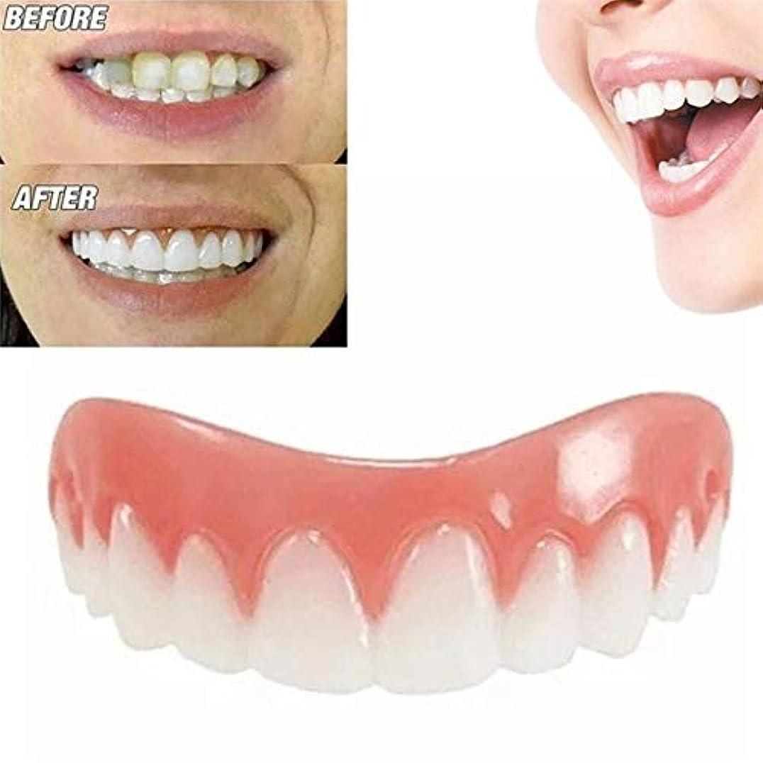 意図する遺伝子スラダム30個完璧な笑顔のベニヤ偽の歯アッパー偽の歯のカバー悪い歯のための歯のためのあなたに与えます完璧な笑顔のベニヤ - ワンサイズフィット