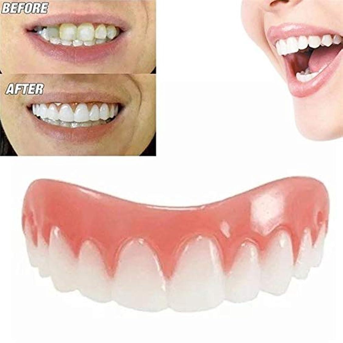 無実輸送完全に30個完璧な笑顔のベニヤ偽の歯アッパー偽の歯のカバー悪い歯のための歯のためのあなたに与えます完璧な笑顔のベニヤ - ワンサイズフィット