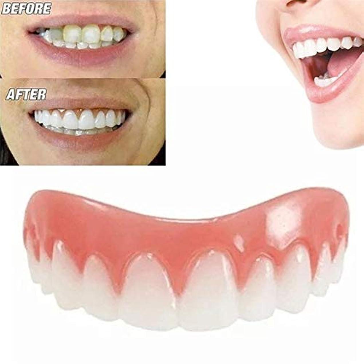権限物理的な極小30個完璧な笑顔のベニヤ偽の歯アッパー偽の歯のカバー悪い歯のための歯のためのあなたに与えます完璧な笑顔のベニヤ - ワンサイズフィット