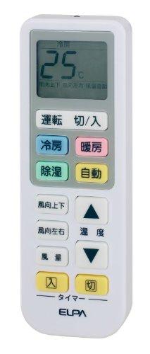 ELPA エアコンリモコン 国内主要メーカー対応 タイマー設定機能付き 夜間に助かるバックライト付 RC-22AC