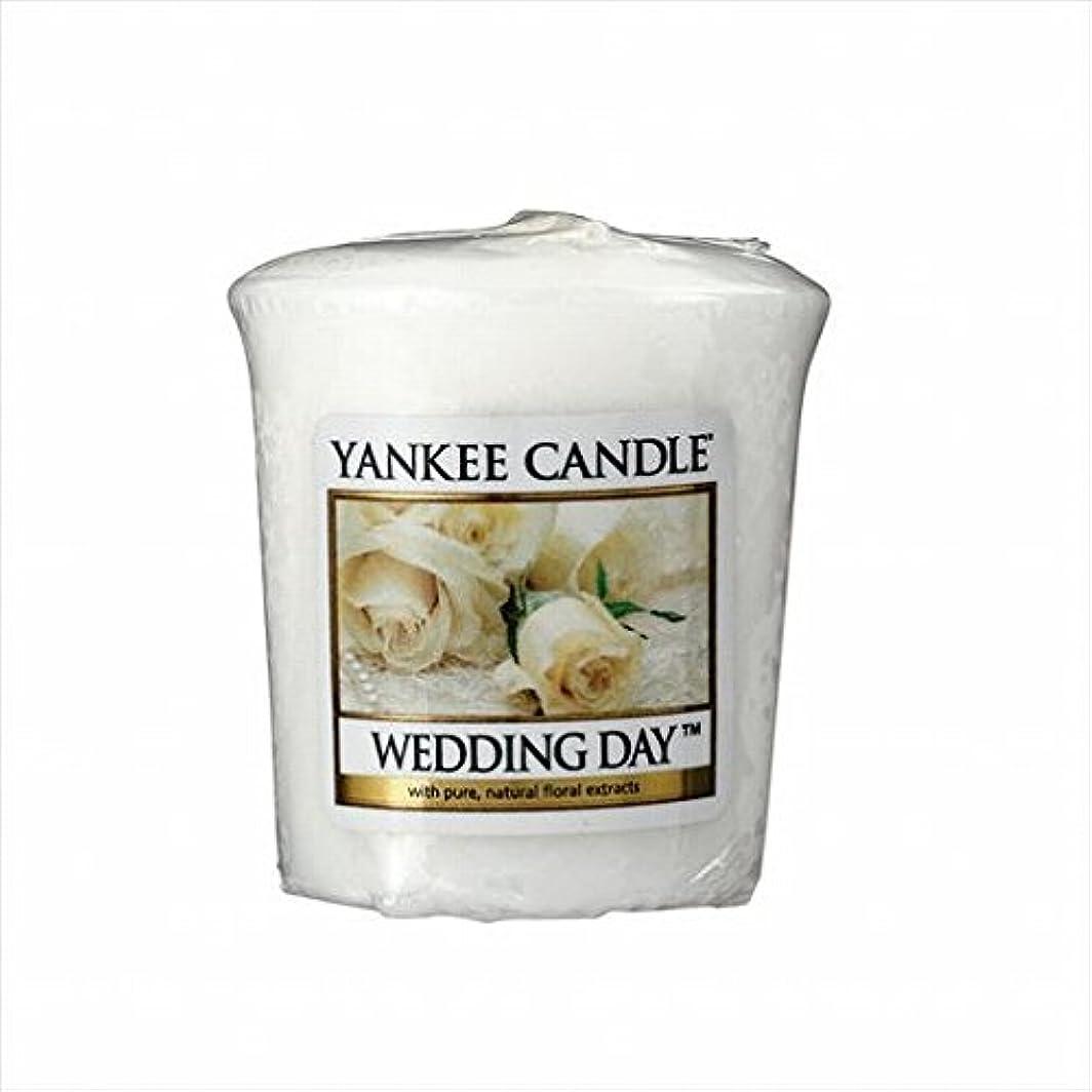 靄言い聞かせるクリアカメヤマキャンドル(kameyama candle) YANKEE CANDLE サンプラー 「 ウエディングデイ 」