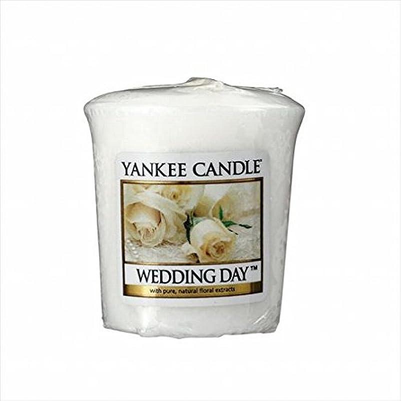 同様に訴える脇にカメヤマキャンドル(kameyama candle) YANKEE CANDLE サンプラー 「 ウエディングデイ 」