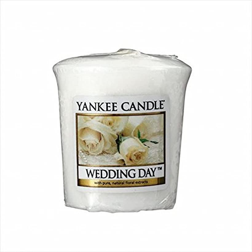 メイエラアーサーケーブルカメヤマキャンドル(kameyama candle) YANKEE CANDLE サンプラー 「 ウエディングデイ 」