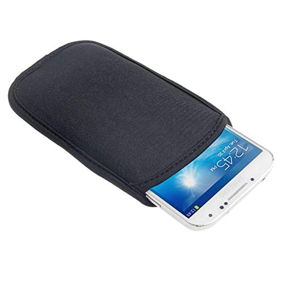 きしむ球体避難する保護ケース グレート防水素材ケースは/iPhone 6&6S /ギャラクシーSIII / I9300用キャリーバッグ、ギャラクシーS IV / i9500、ギャラクシーPrimier / i9260(ブラック)
