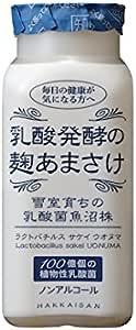 八海山 乳酸発酵の麹あまさけ 118g x 10本