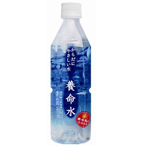 養命水 からだにやさしい水 ペット 500mlx24本