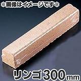 進誠産業 スモーク・ウッド リンゴ(約250g)