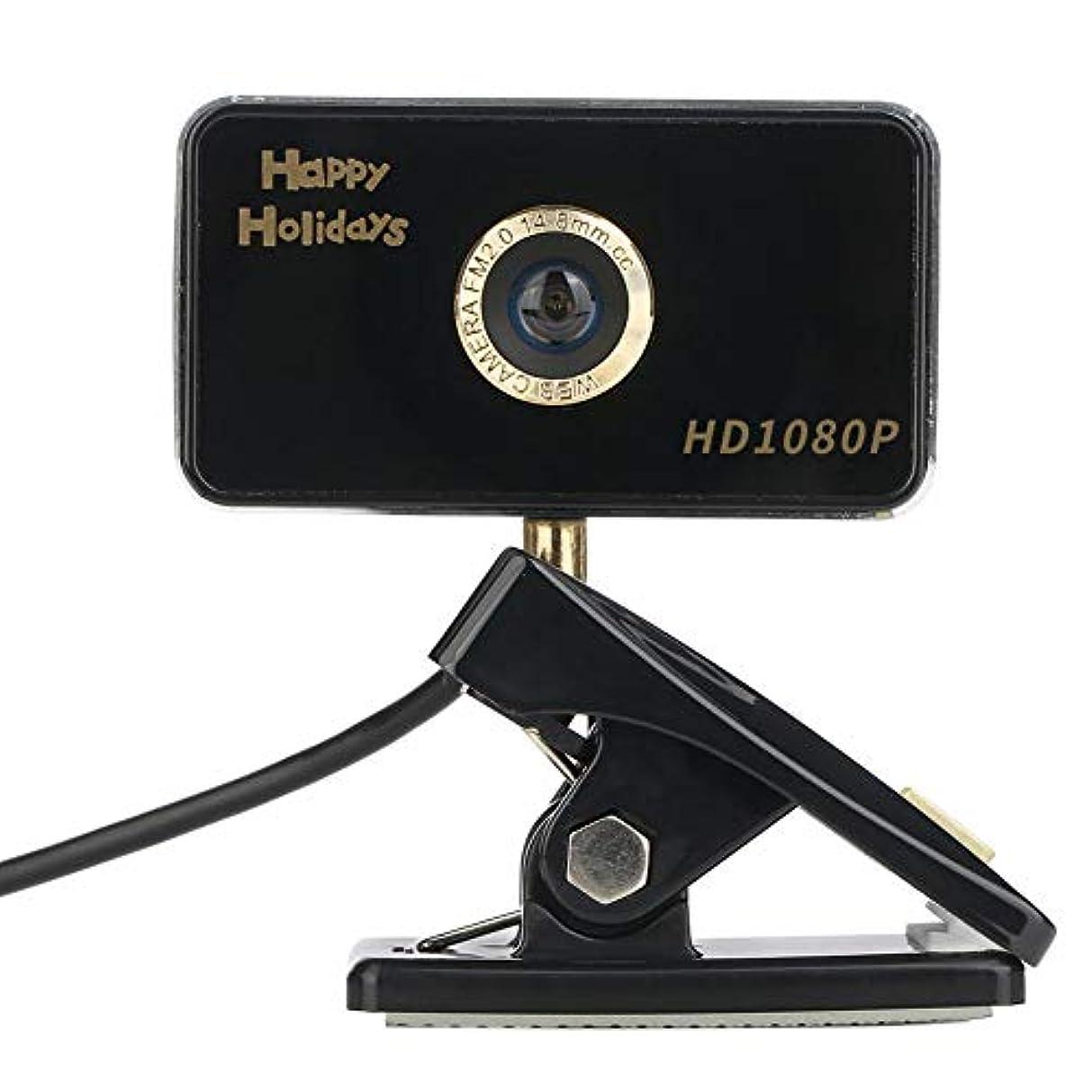 キルス哲学的ポンドデスクトップ/ラップトップWebカメラ720 P / 1080 Pドライバー無料の産業用カメラ、ワイドスクリーンビデオ通話および録音