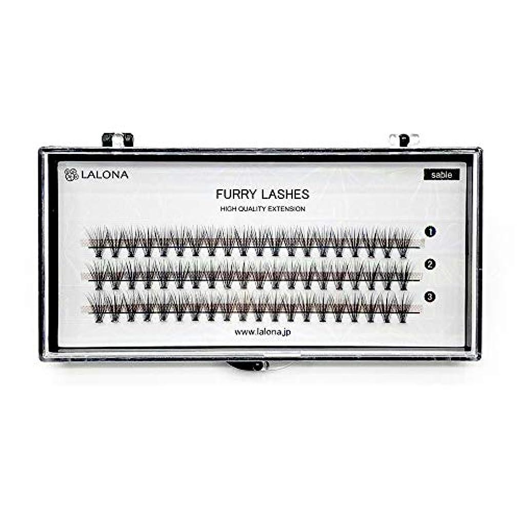 エレガント困難異形LALONA [ ラローナ ] ファーリーラッシュ (30D) (60pcs) まつげエクステ 30本束 フレアラッシュ まつエク マツエク 束まつげ セーブル (0.05 / MIX)