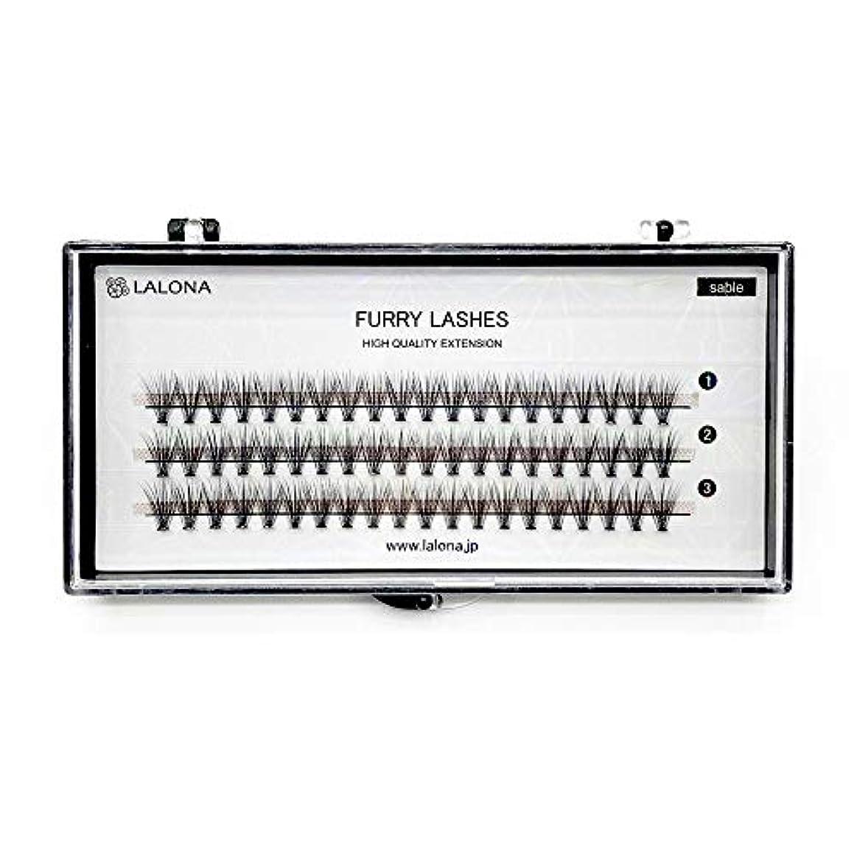 財政疎外する腐敗したLALONA [ ラローナ ] ファーリーラッシュ (30D) (60pcs) まつげエクステ 30本束 フレアラッシュ まつエク マツエク 束まつげ セーブル (0.05 / 10mm)