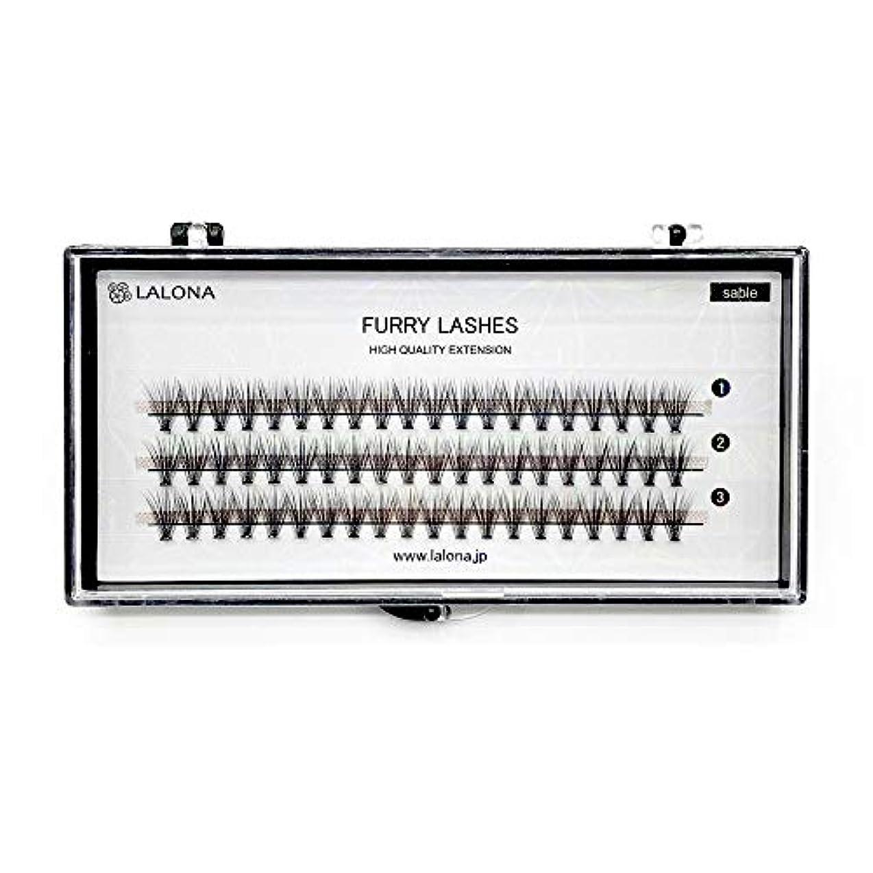 賛美歌辛い柱LALONA [ ラローナ ] ファーリーラッシュ (30D) (60pcs) まつげエクステ 30本束 フレアラッシュ まつエク マツエク 束まつげ セーブル (0.05 / 8mm)
