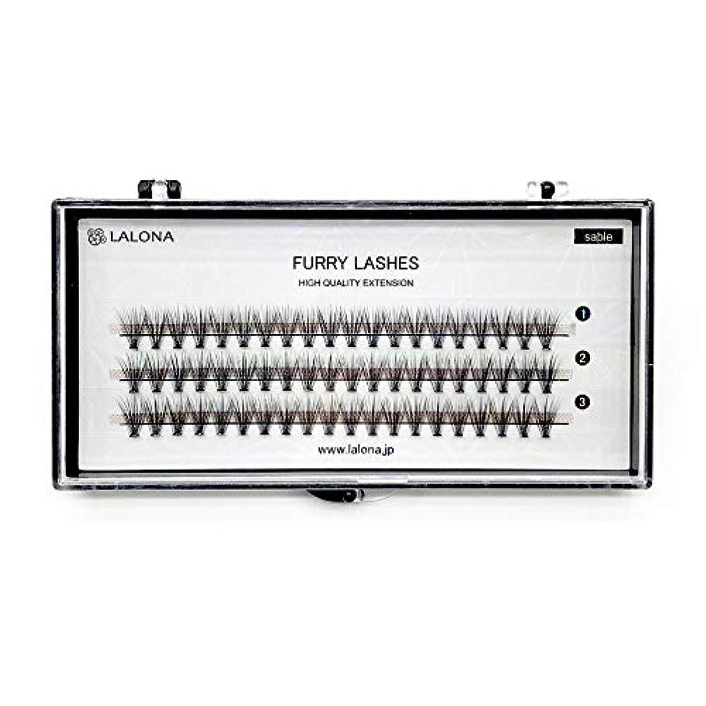 荒野時間とともに叙情的なLALONA [ ラローナ ] ファーリーラッシュ (30D) (60pcs) まつげエクステ 30本束 フレアラッシュ まつエク マツエク 束まつげ セーブル (0.05 / MIX)