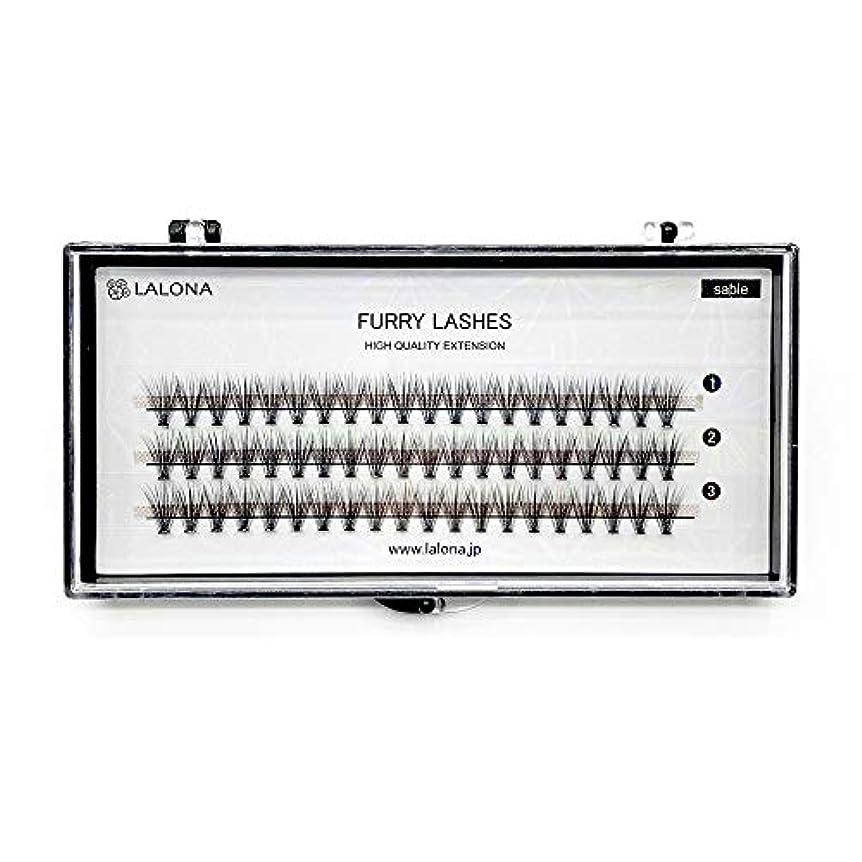 管理者地質学頼るLALONA [ ラローナ ] ファーリーラッシュ (30D) (60pcs) まつげエクステ 30本束 フレアラッシュ まつエク マツエク 束まつげ セーブル (0.05 / 12mm)