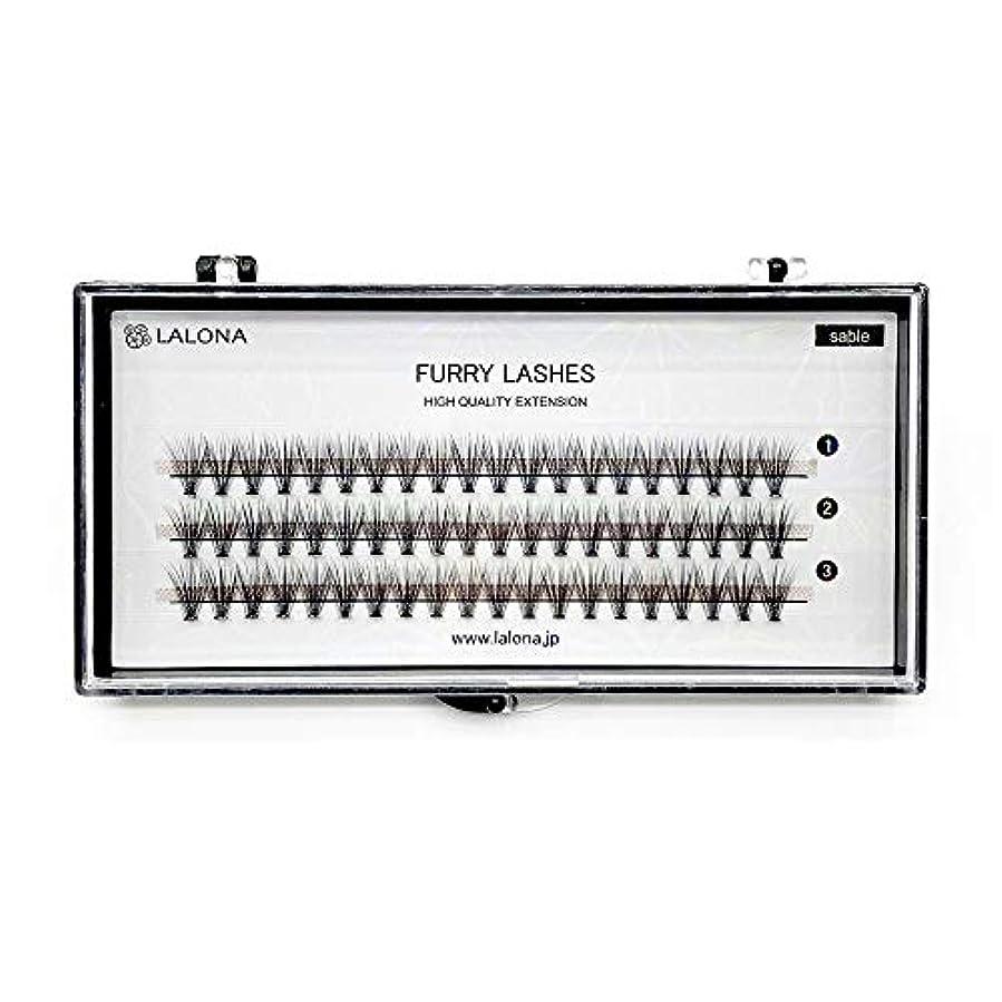 ヘッドレス地殻経験者LALONA [ ラローナ ] ファーリーラッシュ (30D) (60pcs) まつげエクステ 30本束 フレアラッシュ まつエク マツエク 束まつげ セーブル (0.05 / MIX)