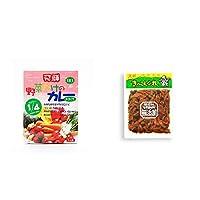 [2点セット] 天領食品 野菜だけのカレー 【甘口】 (1食分)・天領酒造 きのこしぐれ(110g)