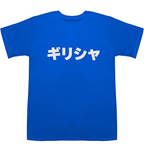 ギリシャ Greece T-shirts ブルー M【ギリシャ 海】【ギリシャ ウゾ】