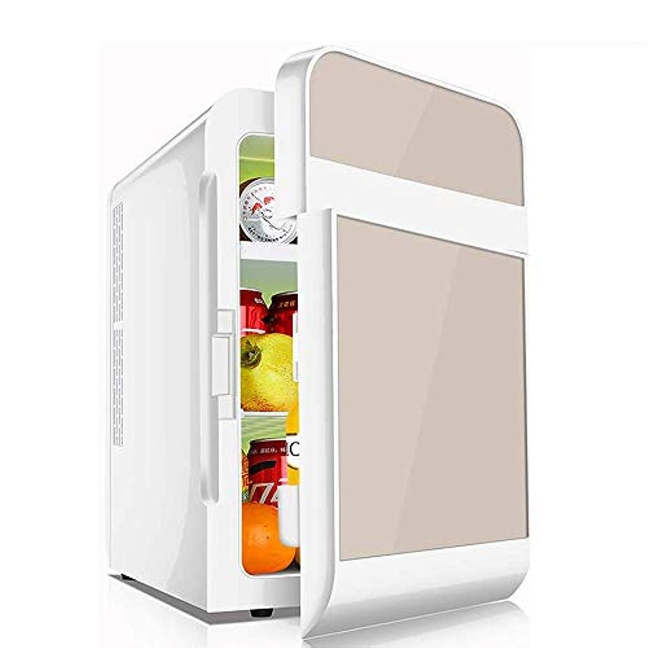 死にかけているはず引退した車の冷蔵庫ミニクールボックス冷蔵庫電気クーラーウォーマー12ボルト-220ボルトdcポータブルサイレント小型冷凍庫用テーブルトップ旅行キャンプアウトドアホームオフィス使用-20L、D