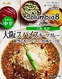 S&B エスビー 噂の名店 Columbia8 大阪スパイスキーマカレー お店の中辛 212g 1ボール(5個入)