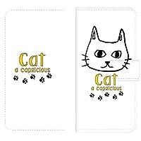【 iris 】 手帳型ケース 全機種対応 【ASUS ZenFone GO ZB551KL専用】 猫 ねこ CAT 手書き 柄 かわいい 動物 アニマル デザイン オシャレ ブック型 二つ折り レザー 手帳カバー スマホケース スマートフォン