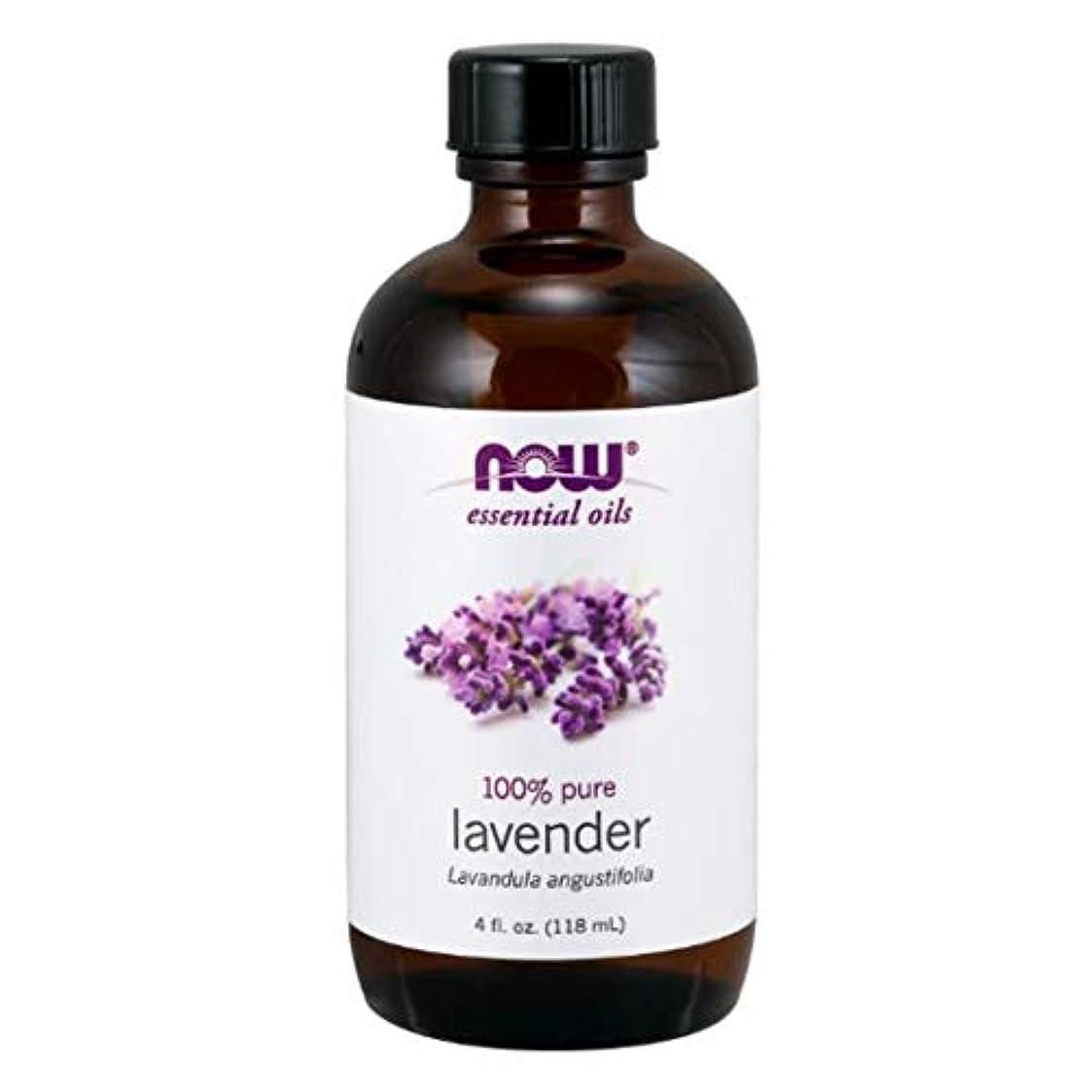 干渉高音爵Now - Lavender Oil 100% Pure 4 oz (118 ml) [並行輸入品]