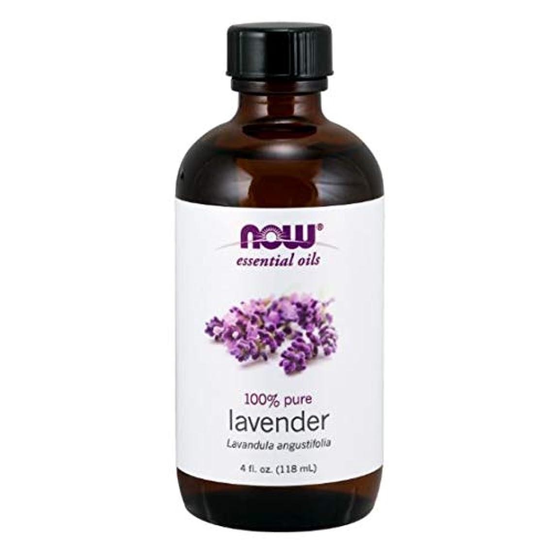 Now - Lavender Oil 100% Pure 4 oz (118 ml) [並行輸入品]