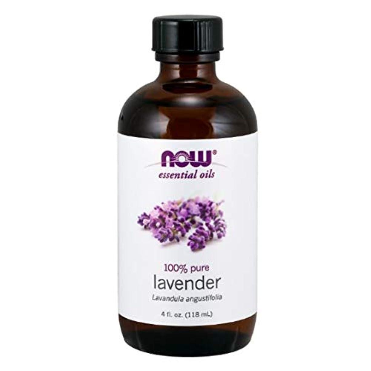 作家ピュー権限Now - Lavender Oil 100% Pure 4 oz (118 ml) [並行輸入品]
