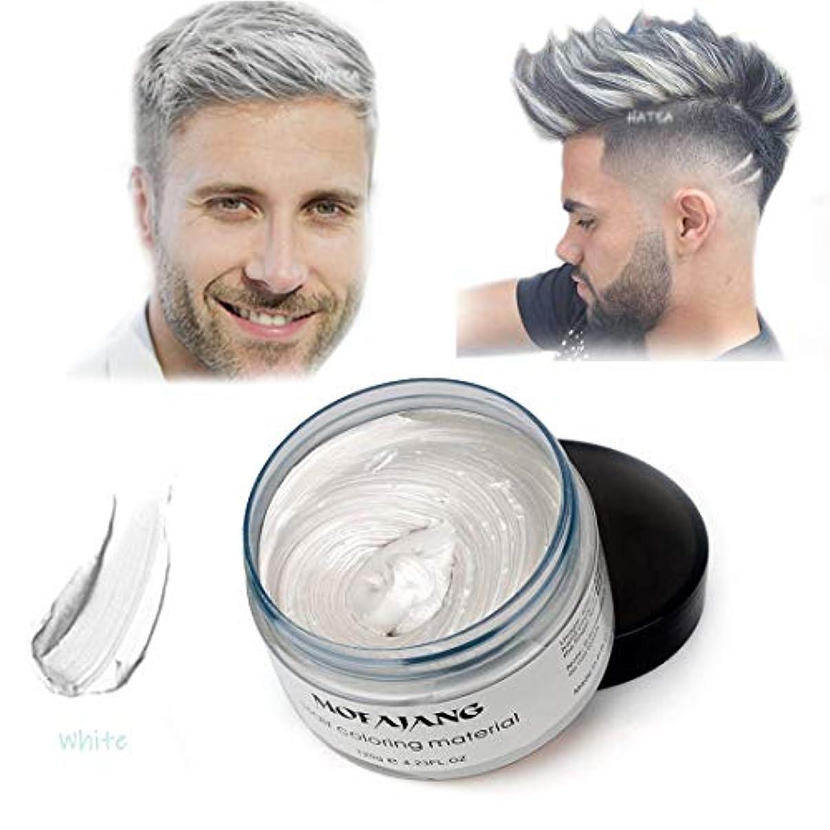 落ちた電話をかける髪色ワックス,一度だけ一時的に自然色染料ヘアワックスをモデリング,パーティーのための自然なマット髪型。コスプレ、仮装、ナイトクラブ、ハロウィーン (ホワイト)