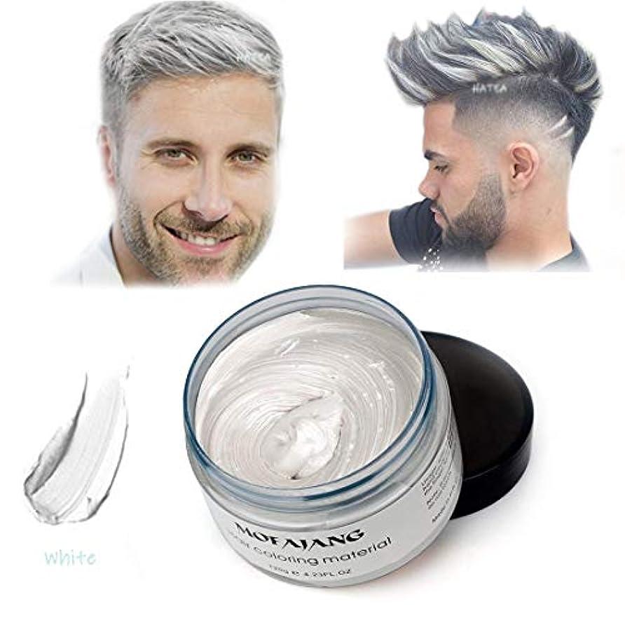 有利色合い多分髪色ワックス,一度だけ一時的に自然色染料ヘアワックスをモデリング,パーティーのための自然なマット髪型。コスプレ、仮装、ナイトクラブ、ハロウィーン (ホワイト)