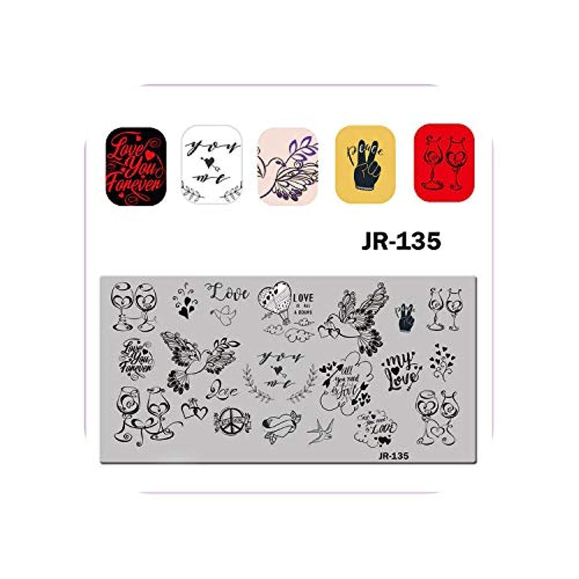 レンジ偽善混雑2019ステンレス鋼スタンピングプレートテンプレート鳥フクロウピジョン幾何学的な花ロシア語テキストクリスマスヴィンテージネイルツールJR131 140,JR135