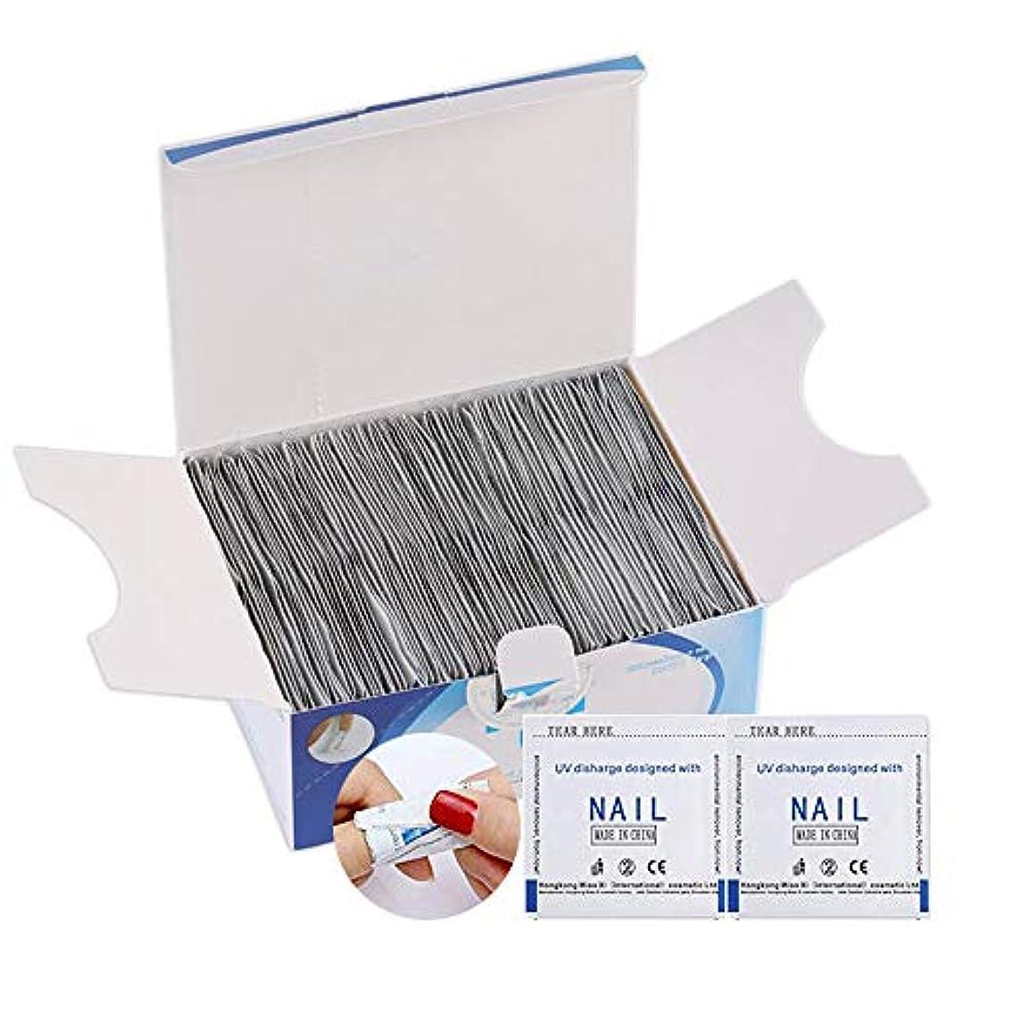 ブランチ方法保護ジェルネイルリムーバー ジェルネイルオフホイル 200PCS(箱なし)