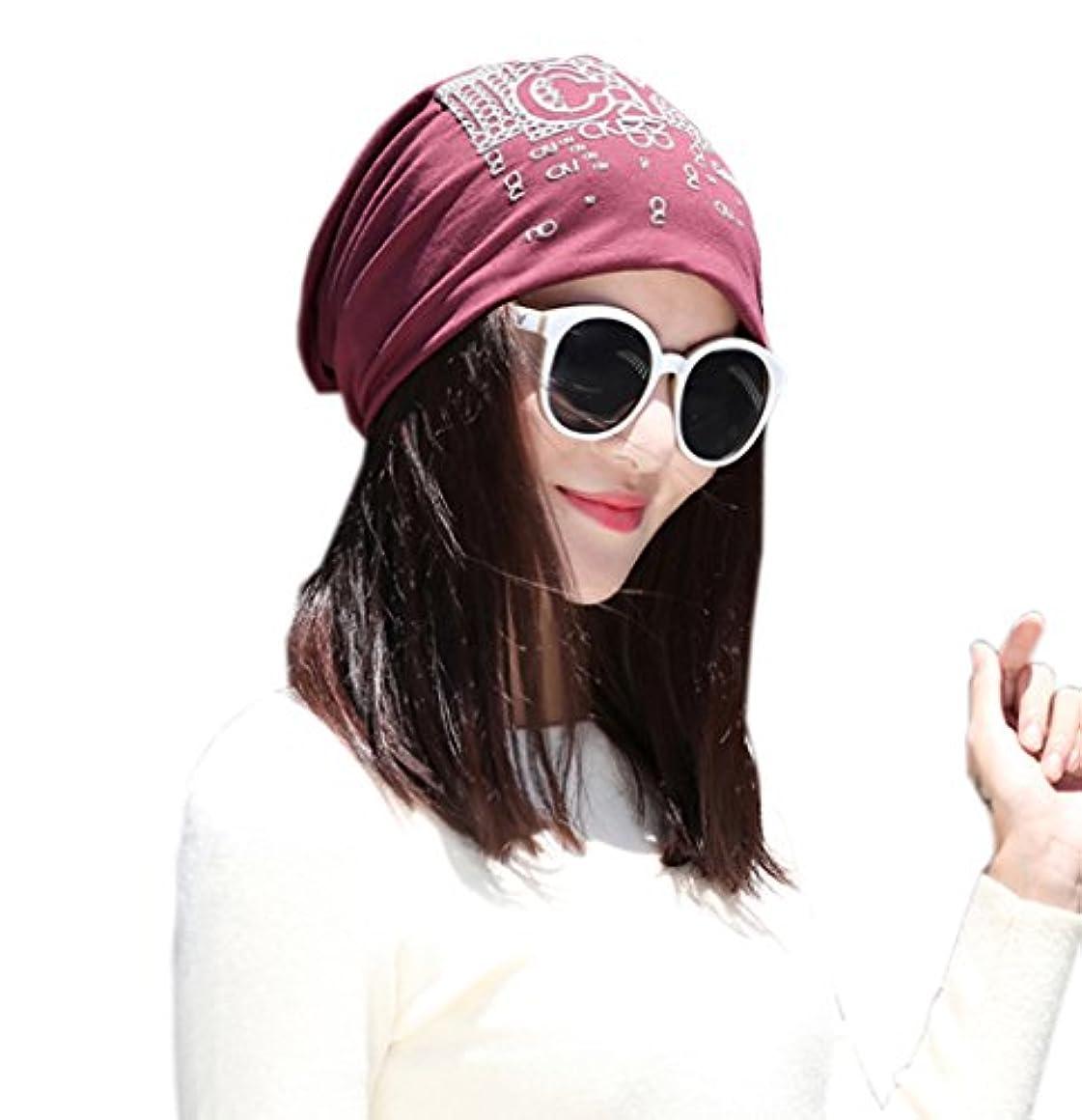 予算眉をひそめる放つfulaixi秋冬春用 流行のニット帽 ストライプ オーガニック ガーゼ ソフトニット 帽子 ディース 医療用帽子 (ワインレッド)