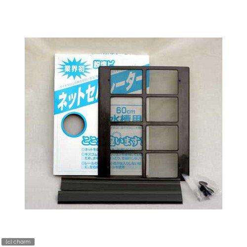 マツダ ネットセパレーター60cm用(30cm×36cm)