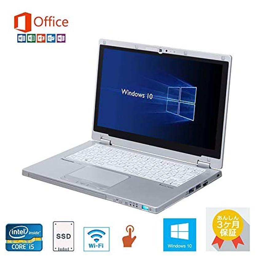 コンバーチブル寛容徴収Microsoft Office 2016/Windows 10/タッチパネル搭載 Panasonic Let'sNote CF-AX2 /第三世代Core i5 1.90GHz/メモリ 8GB/SSD 256GB/11.6インチ/タッチ/USB3.0/無線LAN/HDMI/WEBカメラ/Bluetooth/中古ノートパソコン