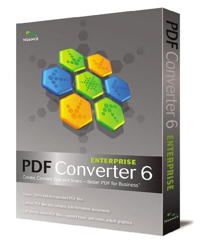 ラダあからさまシェフPDF Converter Professional 6.0, US English, Enterprise Edition