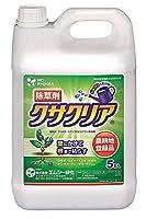 クサクリア 5L 8本セット 除草剤 エムシー緑化