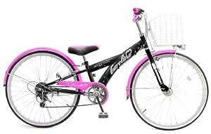 子供用自転車 キャロライン (ブラックピンク, 20インチ)
