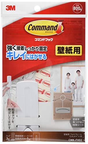 RoomClip商品情報 - 3M コマンド フック 壁紙用 フォトフレーム ひもタイプ用 CMK-FH02