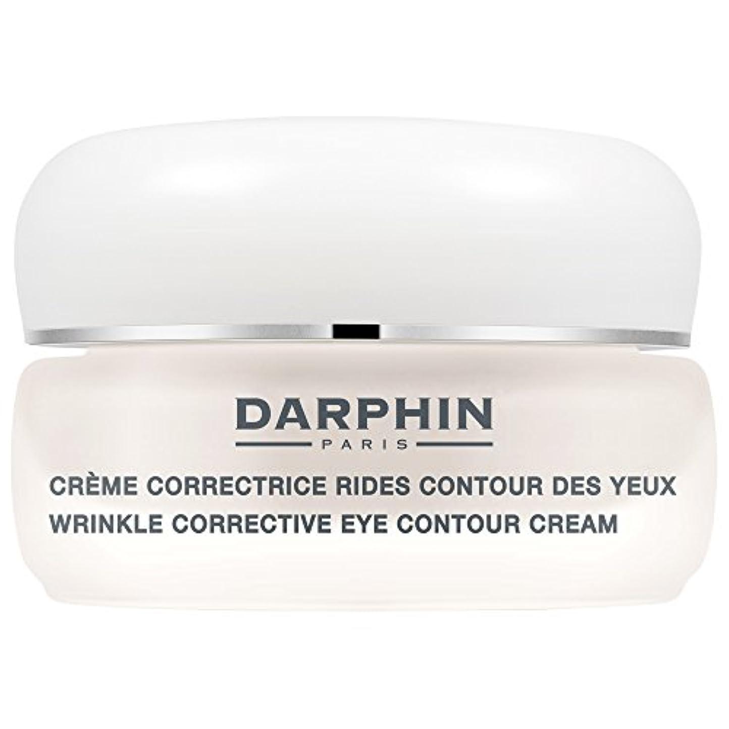 電話に出る時間消費するダルファンのシワ矯正アイ輪郭クリーム15ミリリットル (Darphin) (x2) - Darphin Wrinkle Corrective Eye Contour Cream 15ml (Pack of 2) [並行輸入品]