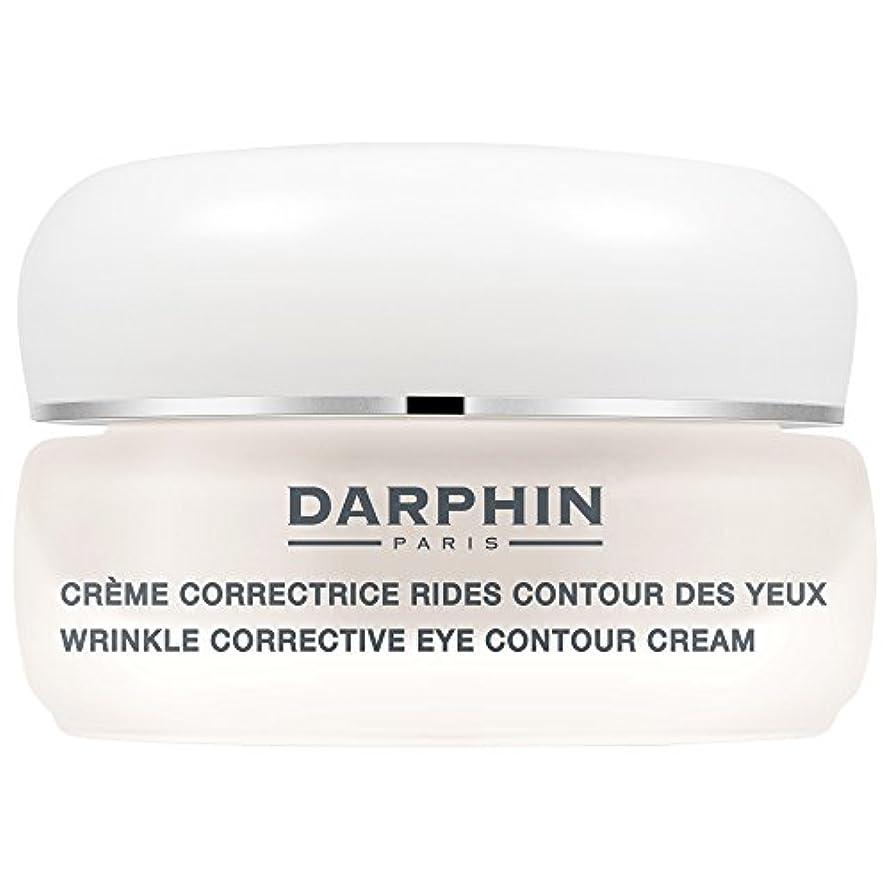 暗記する免疫スポーツの試合を担当している人ダルファンのシワ矯正アイ輪郭クリーム15ミリリットル (Darphin) - Darphin Wrinkle Corrective Eye Contour Cream 15ml [並行輸入品]