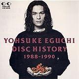 DISK HISTORY198 - 江口洋介